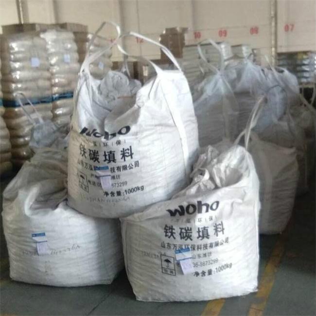 出口墨西哥铁碳填料微电解填料